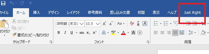office2016 デスクトップ 版